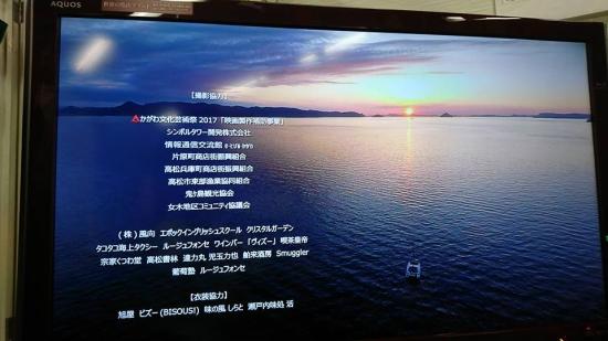 s-映画4.jpg